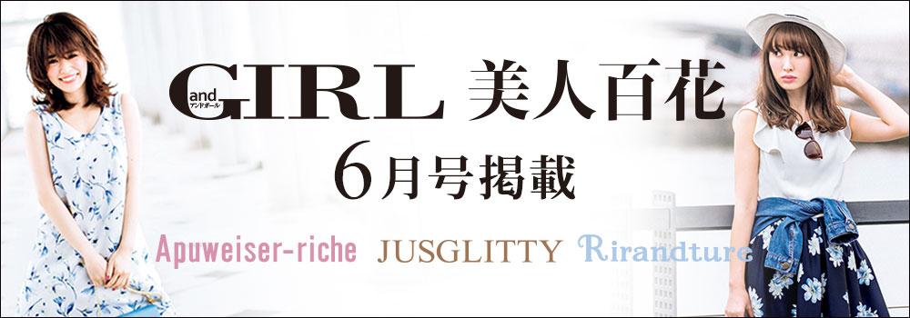 13887_160512_雑誌総合(TOP)
