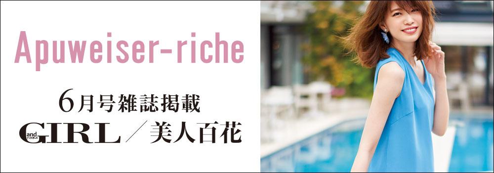 13887_160512_雑誌総合(APU)