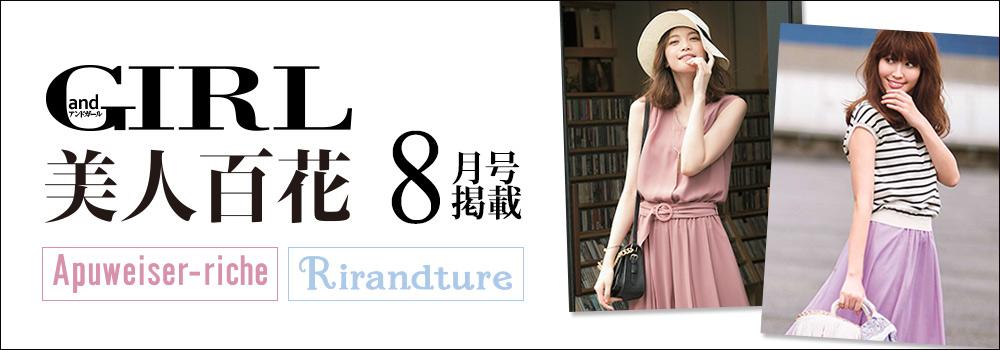 16417_160712_雑誌総合
