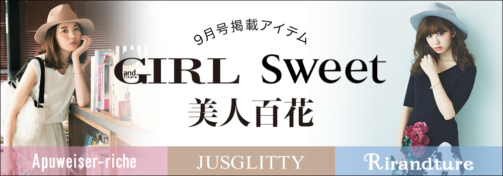 17009_160810_雑誌総合9月号