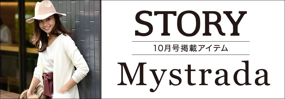 18005_160901_STORY
