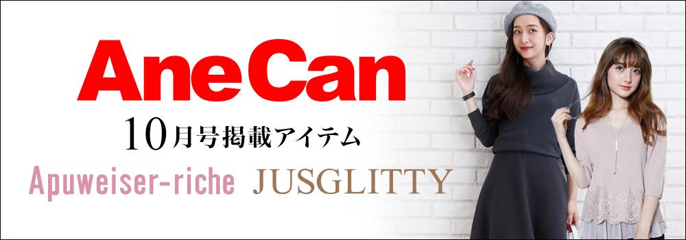 18023_160907_Anecan(TOP/JUS)