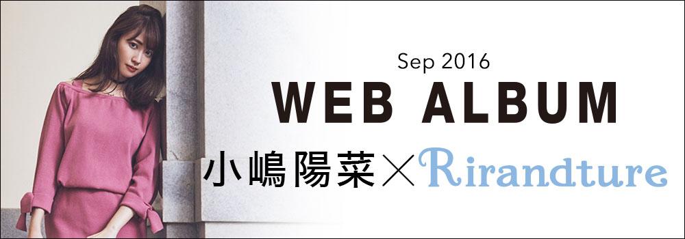 18327_0921_webalbum(Rir)