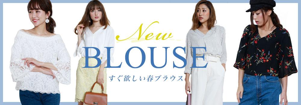 5775_170111_blouse企画