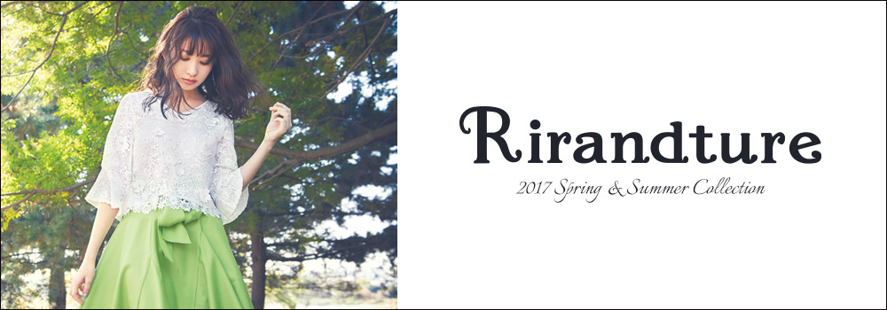 6287_170120_カタログ(RIRA)